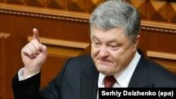 Ukraina prezidenti Petro Poroşenko parlamette, tasviriy fotoresim