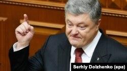 Петро Порошенко парламентте сүйлөөдө. Киев, 7-сентябрь, 2017-жыл.