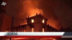Греки встречают экономию поджогами