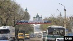 Россия - Астрахань
