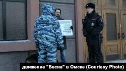 Пикет против политических репрессий в Омске