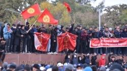 Қырғыз депутаты: Бұл наразылық президентке соққы болып тиді