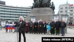 Члены националистической партии «Атака» отмечают День освобождения Болгарии от османского ига, 3 марта 2019 г.