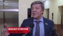 Депутаты о тенге: «Народ, наверное, привык уже»