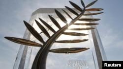 Cannes Festivalının baş mükafatı - Qızıl palma