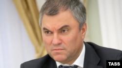 Председатель Государственной думы России Вячеслав Володин.