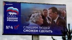 Кремлевская мафия (видео)
