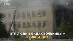 """""""Я пришла туда умирать"""". 25 лет террористическому акту в Буденновске"""