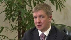 """Глава """"Нафтогаза Украины"""" о """"Северном потоке-2"""" и отношениях с Россией"""