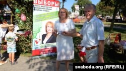 Дэпутат дзейнага парлямэнту Ала Сопікава