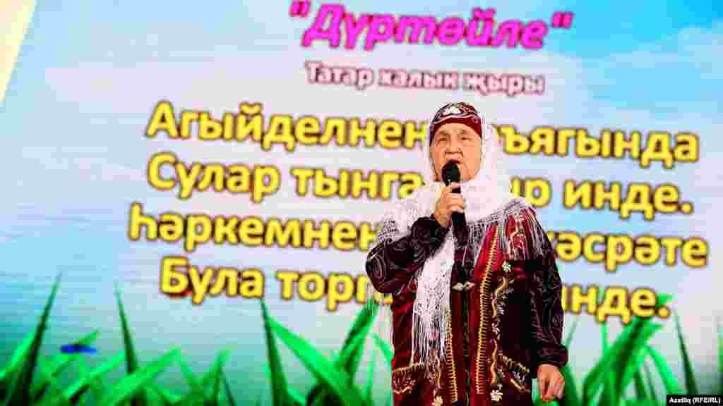 Рузалия Хәкимова