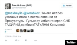 Скриншот со страницы Гульнары Каримовой в Twitter'е.