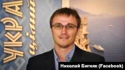 Николай Бигняк