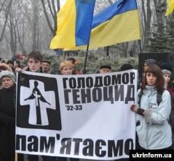 Вшанування жертв Голодомору 1932-33 років. Київ, листопад 2012 року