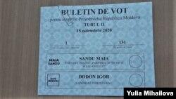 Избирательный бюллетень второго тура президентских выборов Республики Молдова