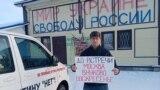 Активист Дмитрий Скурихин был задержан в Ленинградской области