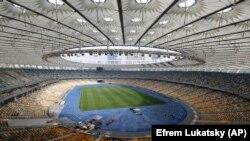 Стадион «Олимпийский»в Киеве
