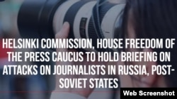 RFE/RL President Thomas Kent To Address October 4 Briefing On Attacks On The Press In Russia, Post-Soviet States