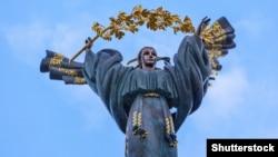 În Piața Independenței din capitala ucraineană