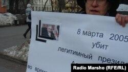 Оьрсийчоь -- Масхадов Аслан вийна 7 шо кхачар дагалоцуш Москохахь Чистопрудни майданахь жигархоша хIоттийначу гуламехь, 08Заз12