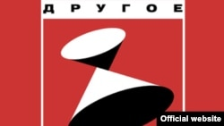 """Логотип музыкального фестиваля """"Другое пространство"""""""