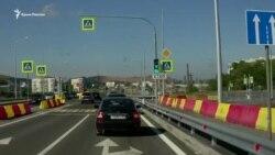 Автопробіг: нові керченські дороги (відео)