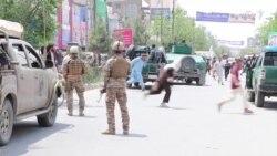 در حمله گروهی به شفاخانۀ در کابل ۱۴ غیر نظامی کشته و ۱۵ تن زخمی شدند