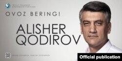 Президентликка номзод Алишер Қодировнинг кейинги баннери.