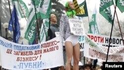Акция протеста против нового налогового кодекса, Киев