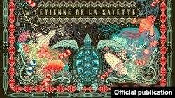 Detaliu de pe coperta albumului Kobugi, Etienne de la Sayette, 1 iunie 2020.
