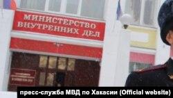 Здание управления МВД по Хакасии в Абакане