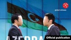 Титульная страница доклада EITI о ситуации в нефтяной индустрии Азербайджана