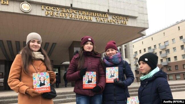 Митинг против отмены уроков татарского языка в Казани
