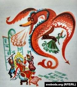 Ілюстрацыя да кнігі «Беларускія народныя казкі». 1973 г.