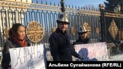 Акция против насилия над детьми. Бишкек, 28 декабря 2018 года.