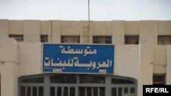 تعطيل الدوام المدرسي في محافظة واسط بسبب تسجيل حالات مرض إنفلونزا الخنازير