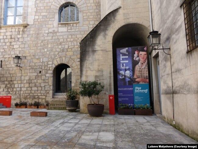Вход в Музей искусства в Жироне