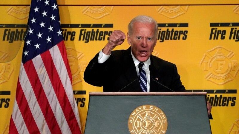 Джо Байден будет бороться за номинацию в президенты США