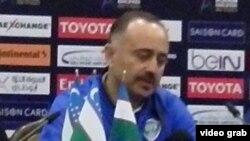 Экс-тренер сборной Узбекистана Самвел Бабаян.