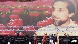 احمد شاه مسعود روز نهم سپتامبر سال ۲۰۰۱ ميلادی از سوی دو تن عرب تبار که خود را خبرنگار معرفی کرده بودند در جريان مصاحبه ای در پنجشير کشته شد.