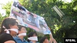 A press freedom rally in Kazkahstan, 24June2009