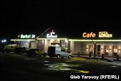 """Кафе """"Колмас"""""""
