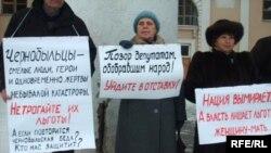 Пікет супраць адмены льготаў, Магілёў, 16 сьнежня 2007 году