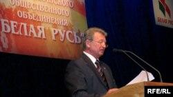Аляксандар Радзькоў