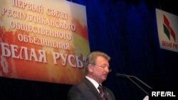 Аляксандар Радзькоў напершым зьезьдзе «Белай Русі»