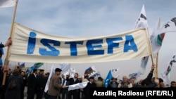 Во время митинга оппозиции в Баку, 8 апреля 2012