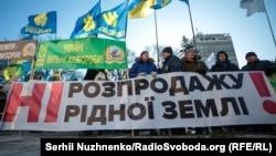 Один із протестів проти запуску ринку землі під Верховною Радою