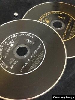 Sakuraphon CD