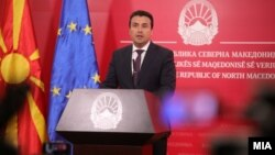 Premierul macedonian Zoran Zaev