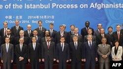 Owganystan boýunça Stambul prosesiniň daşary işler ministrleriniň 4-nji konferensiýasy, Pekin, 31-nji oktýabr, 2014